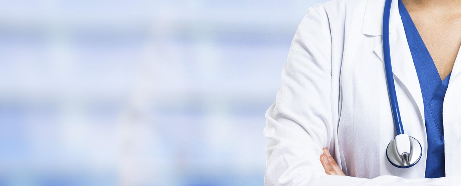 Превью - Найдите врача в своем городе