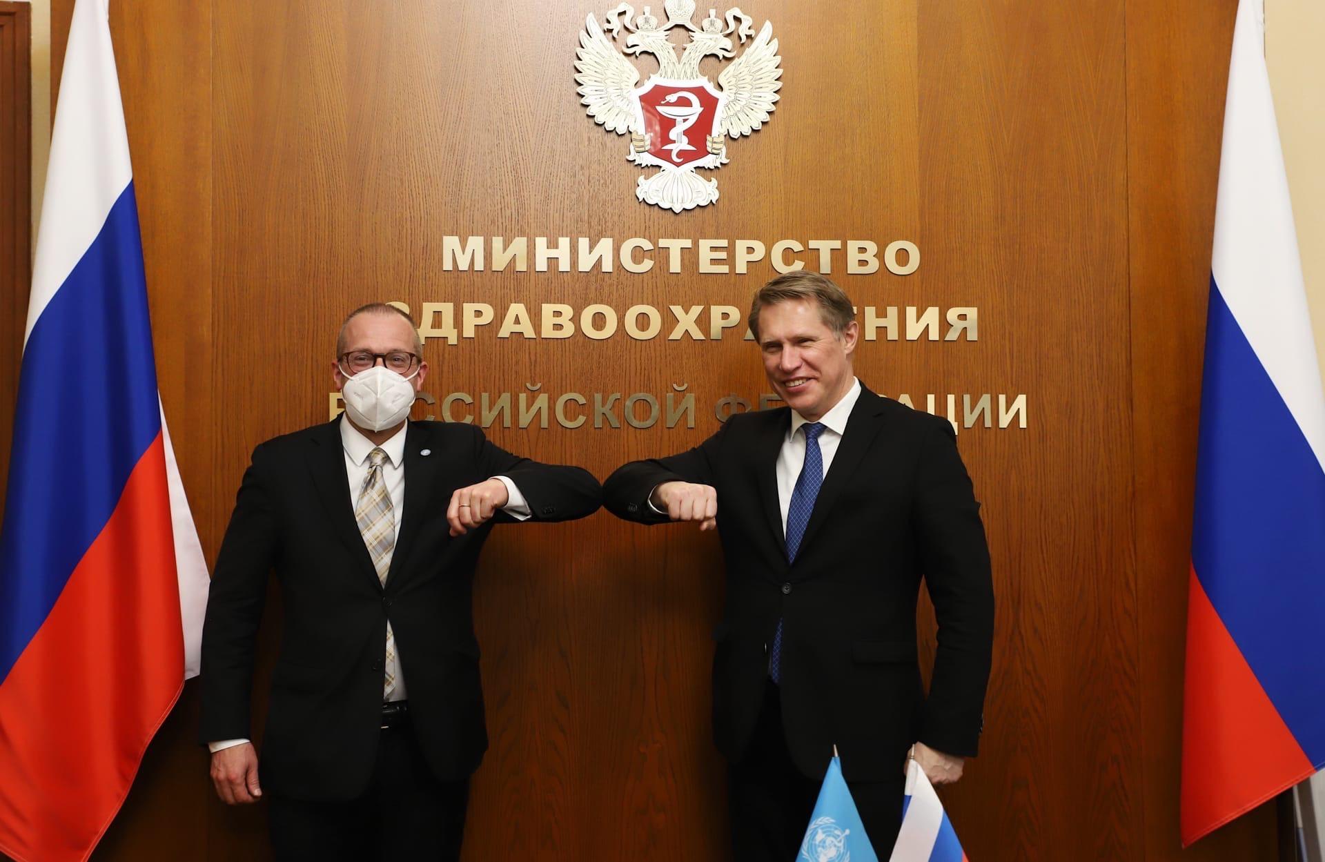 Изображение Михаил Мурашко встретился с главой Европейского ре…